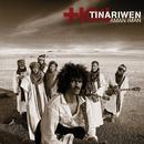 Aman Iman/Tinariwen