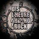 Ready Or Not (Remix DJ Slam et Toops)/Les Sales Gosses, UVR