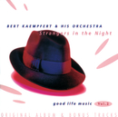 Strangers In The Night/Bert Kaempfert And His Orchestra