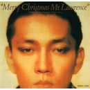 Merry Christmas Mr.Lawrence/坂本龍一