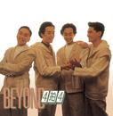 Beyond 4 Pai 4/Beyond