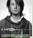 Chun Yin Yue/Pin Chun Wu