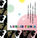 Leslie Remix/Leslie Cheung