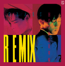 Grasshopper Remix/Grasshopper