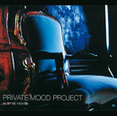 Must Be Heaven/Private Mood Project