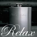 Odeur De Clochard/Relax