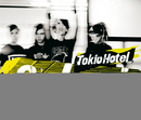 Schrei (Digital Version)/Tokio Hotel