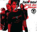 Durch Den Monsun (e-Single)/Tokio Hotel