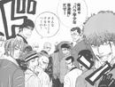 UNBREAKABLE ~ 薔薇学少年愚連隊参上!(ギャングキング) (薔薇学少年愚連隊参上! (ギャングキング))/MIYAVI vs YUKSEK