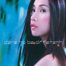 Dare To Be Different/Ding Fei Fei