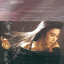Back To Black Series - Mi Luan/Connie Mac