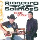 Do Jeito da Gente/Rionegro, Solimões