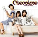 メールの涙 (メンバー待ち受け画像付き)/Chocolove from AKB48