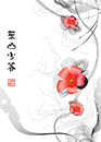 Chang Hao Guang Zhou II/Dong Shan Shao Ye