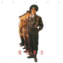 Back To Black Series - Xian Dai Wu Tai/Beyond
