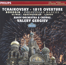 1812年~ロシア名管弦楽曲集/Chorus of the Kirov Opera, St. Petersburg, Royal Netherland Navy Marine Band, Orchestra of the Kirov Opera, St. Petersburg, Valery Gergiev