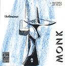 セロニアス・モンク・トリオ/Thelonious Monk