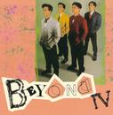 Back To Black Series - Beyond IV Zhen De Ai Ni/Beyond
