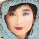 Paula Tsui/Paula Tsui