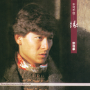 Back To Black Series - Bu Ke Bu Xin... Yuan/Andy Lau