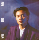 Back To Black Series - Dou Feng Xin Qing/Leslie Cheung