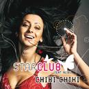 Chiki Chiki (feat. Alibi)/Starclub