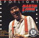 Spotlight / Martin Ljung/Martin Ljung