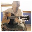 NAIMA -meu anjo-/小野リサ
