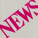 Den Grønne Streg/News