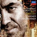 Tchaikovsky: Symphonies Nos.4-6/Wiener Philharmoniker, Valery Gergiev