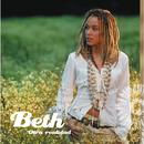 Otra Realidad/Beth