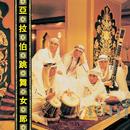 Back To Black Series - Ya La Bo Tiao Wu Nu Lang/Beyond