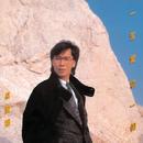 Back To Black Series - Yi Sheng Ai Nin Yi Ge/Terence Tsoi
