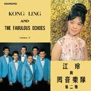 Back To Black Series - Kong Ling & The Fabulous Echoes Vol. 2/Ling Jiang