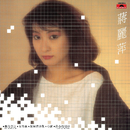 Back To Black Series - Agnes Chiang/Agnes Chiang