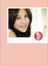 Love Poem/Wen Yin Liang