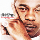 Hustler's Anthem '09 (Edited Version) (feat. T-Pain)/Busta Rhymes