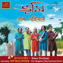 Gaan Doriyay (Album Version)/Bhoomi