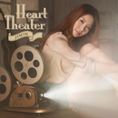 Heart Theater/ジェイミン