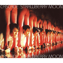 STRAWBERRY MOON/CASCADE