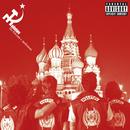 Desde Rusia Con Amor/Molotov
