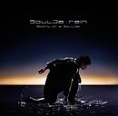 rain/SoulJa