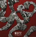 謡声(ウタゴエ)/MUCC