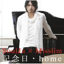 記念日・home/SoulJa × Misslim