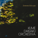 Someone Loves You/KUME DAISAKU ORCHESTRA
