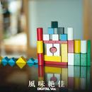 風味絶佳~音速ライン レア・トラック集~(DIGITAL Ver.)/音速ライン