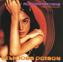 DELICIOUS POISON/Monday Michiru