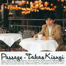 Passage/来生たかお