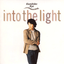 into the light/梁 邦彦