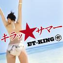 キラッ☆サマー/ET-KING